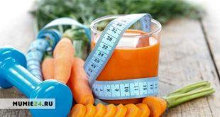 Химическая диета на 4 недели