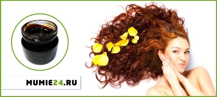 Мумиё для волос в шампунь рецепты