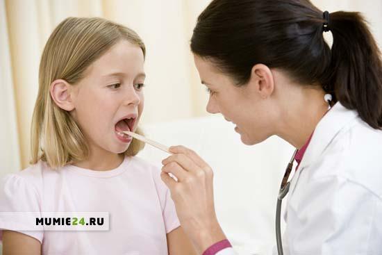 Можно ли полоскать горло мумие в таблетках при гнойной ангине thumbnail